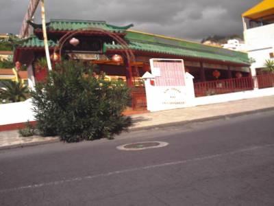 San Eugenio Alto - Restaurant